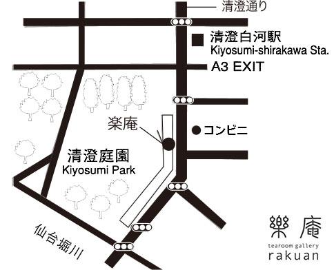 楽庵 (東京)地図
